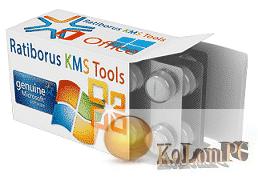 Ratiborus KMS Tools 01 06 2019 Portable [Full] | KoLomPC
