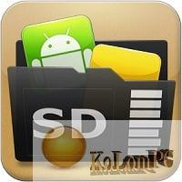 AppMgr Pro