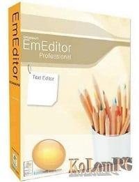 Emurasoft EmEditor Professional