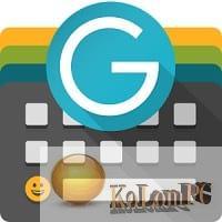 Ginger Keyboard - Emoji, GIFs, Themes
