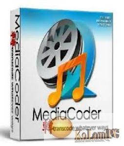 MediaCoder Pro