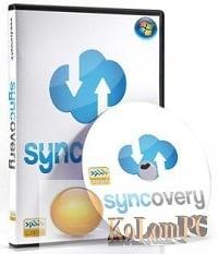Syncovery Pro Enterprise