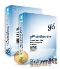 gPhotoShow Pro