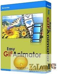 Blumentals Easy GIF Animator Professional