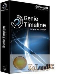 Genie Timeline Pro