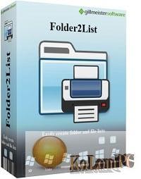 Gillmeister Folder2List