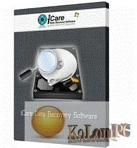 iCare Data Recovery Pro
