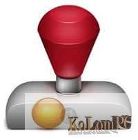 Plum Amazing iWatermark Pro