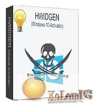 Hwidgen