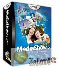 CyberLink MediaShow Ultra
