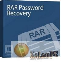 PassFab RAR Password Recovery