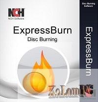 Express Burn Plus