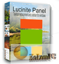 Lucinite Panels
