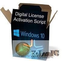Windows 10 Digital License Activation Script