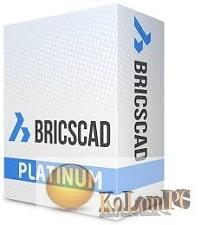 Bricsys BricsCAD Platinum