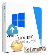 Online KMS Activation Script