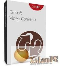 GiliSoft Video Converter Discovery Edition