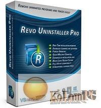 Revo Uninstaller Pro