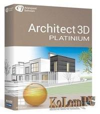 Avanquest Architect 3D Platinum