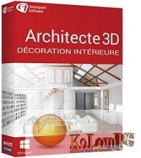 Avanquest Architect 3D Interior Design