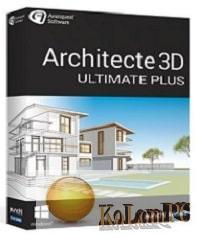 Avanquest Architect 3D Ultimate Plus