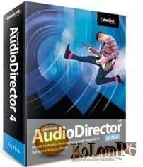 CyberLink AudioDirector Ultra