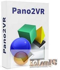 Pano2VR Pro