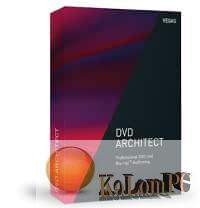 MAGIX VEGAS DVD Architect