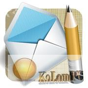 Awesome Mails Pro