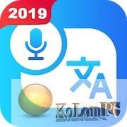 Translate Voice - Free Speak Translator