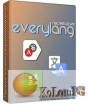 EveryLang Pro