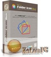 MSTech Folder Icon Basic