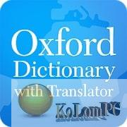 Oxford Dictionary with Translator