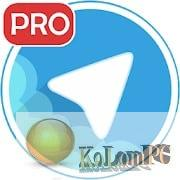 Supergram Pro - Super Advanced Messenger
