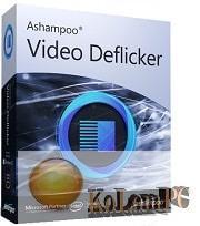 Ashampoo Video Deflicker