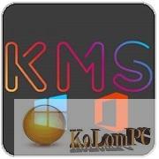 KMS-2038