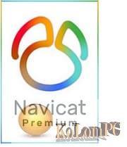Navicat Essentials Premium
