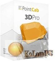 PointCab 3D Pro