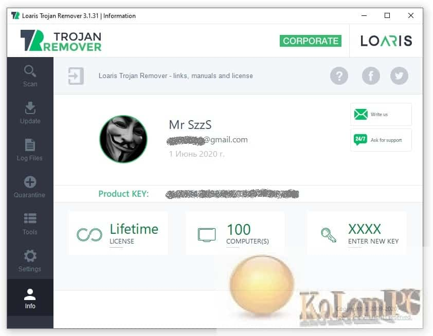Loaris Trojan Remover kolompc
