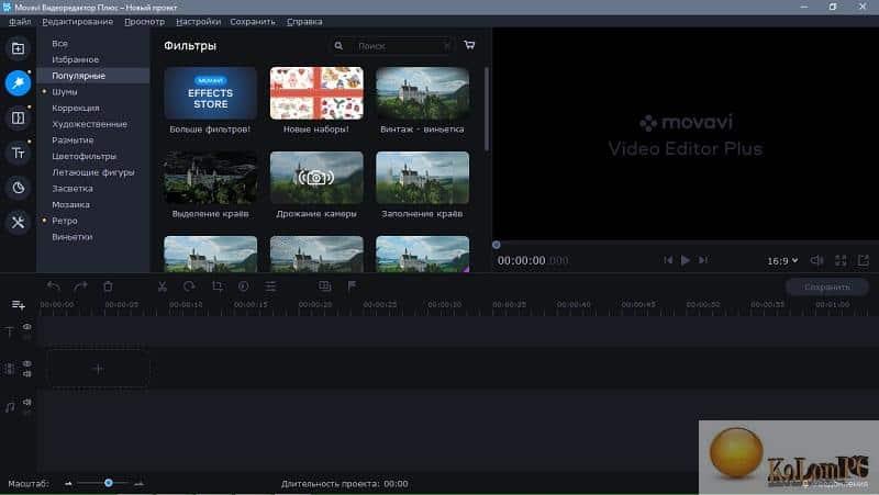 novavi video editor plus settings