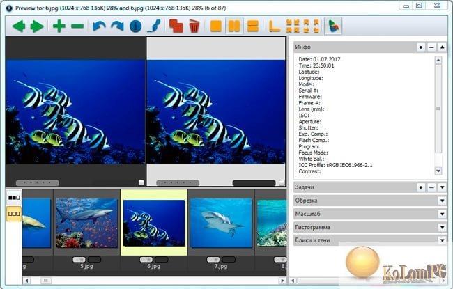 Camera Bits Photo Mechanic settings