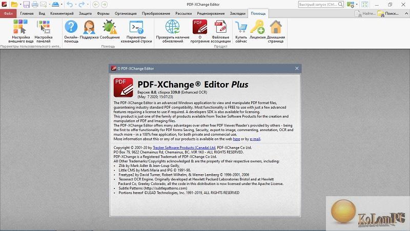 PDF-XChange Pro settings