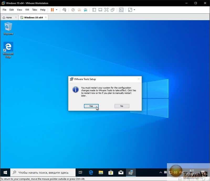 VMware Workstation Pro work